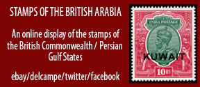 STAMPS OF THE BRITISH ARABIA 2
