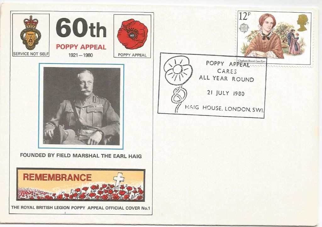 1980_poppy appeal cares all year round haig house london_4331.jpg