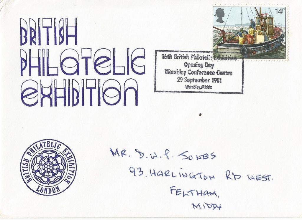 1981_16th british philatelic exhibition opening day wembley conference centre wembley middx_4966.jpg
