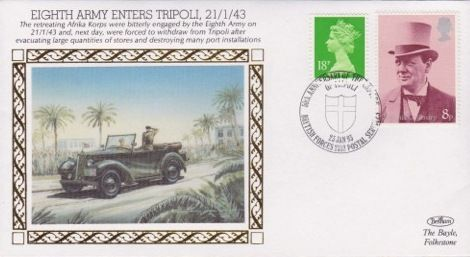1993_50th anniversary of the  capture of tripoli bfps_8673.jpeg