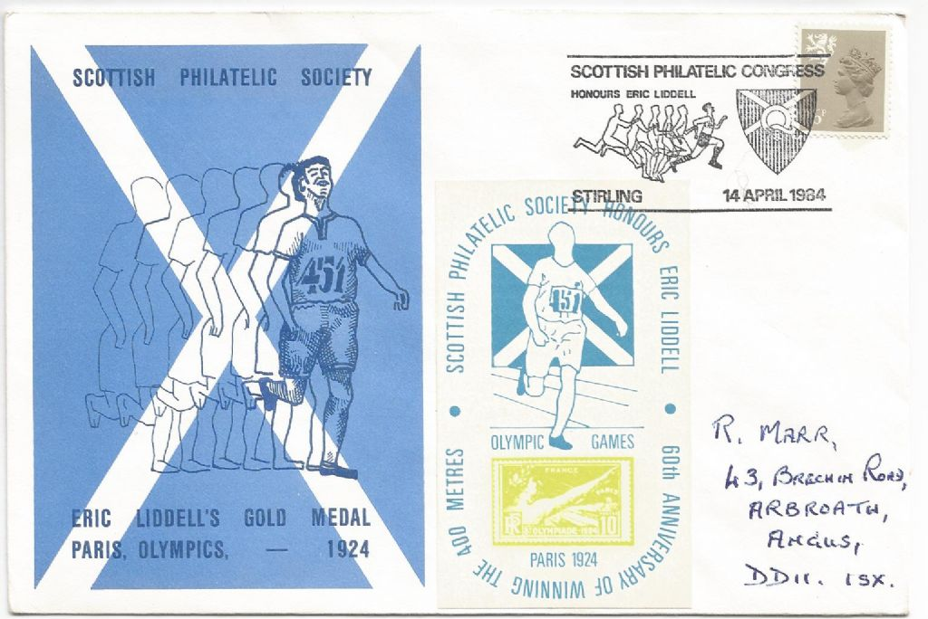 1984_scottish philatelic congress honours eric liddell stirling_5950.jpg