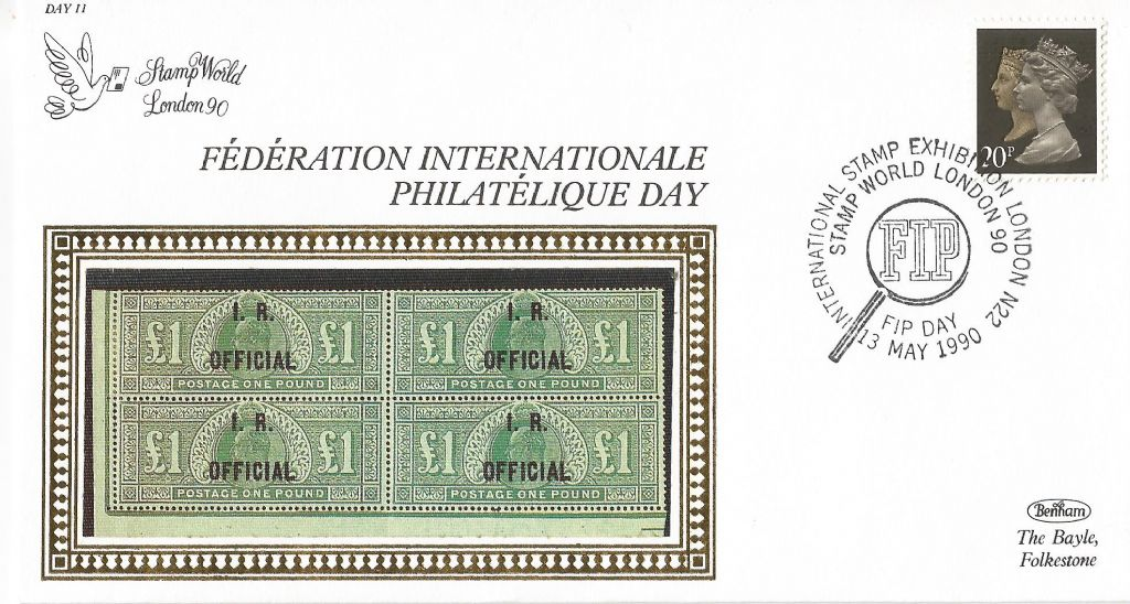1990_international stamp exhibition stamp world 90 fip day_7757(1).jpg