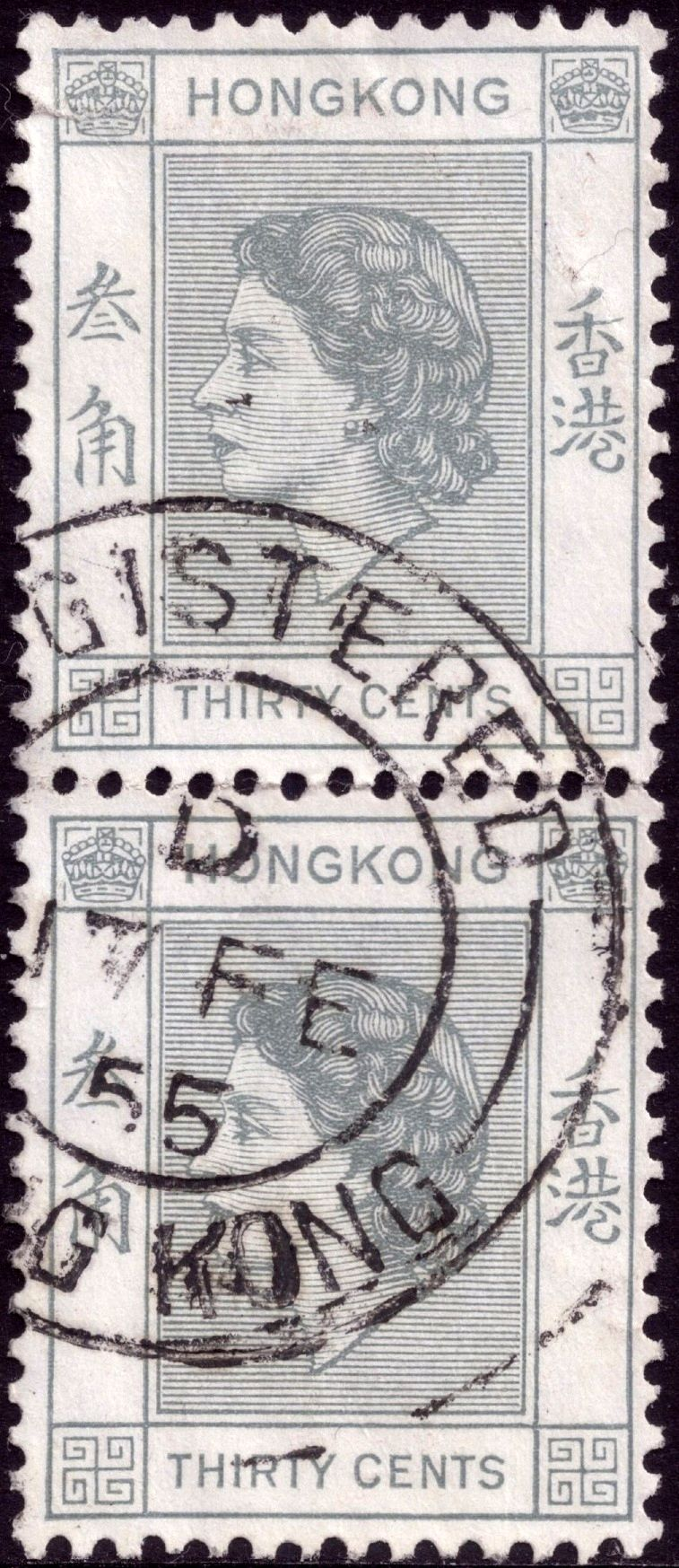 1954-62 hong kong 30c queen elizabeth ii with joined jewels variety.jpg