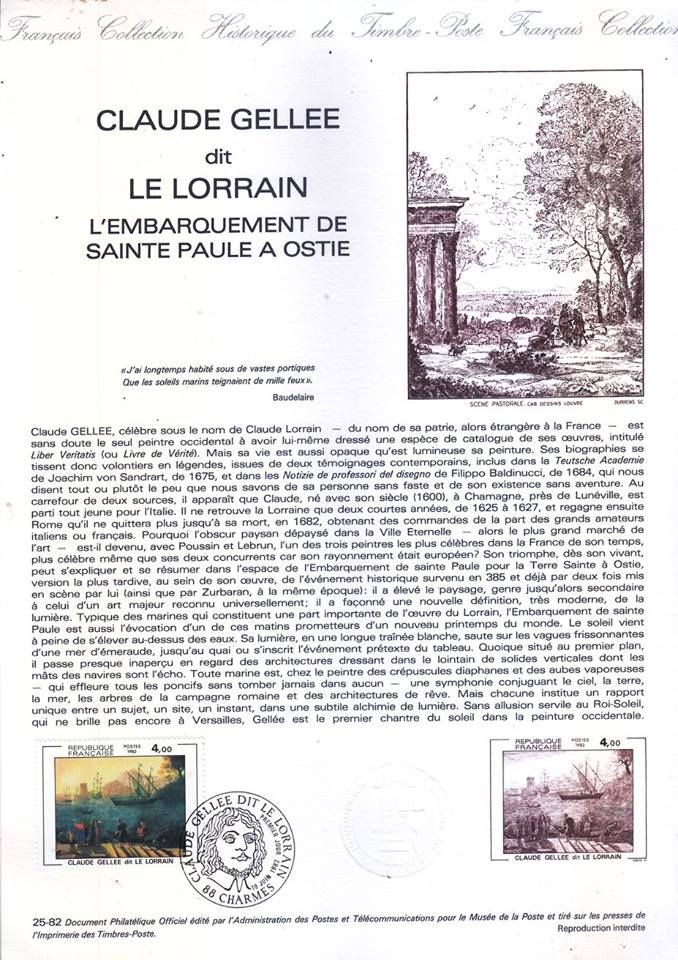 France -Philatelic Document1