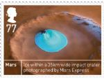 space science mars stamp 4 copy.jpg